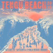 TENGBEACH_front